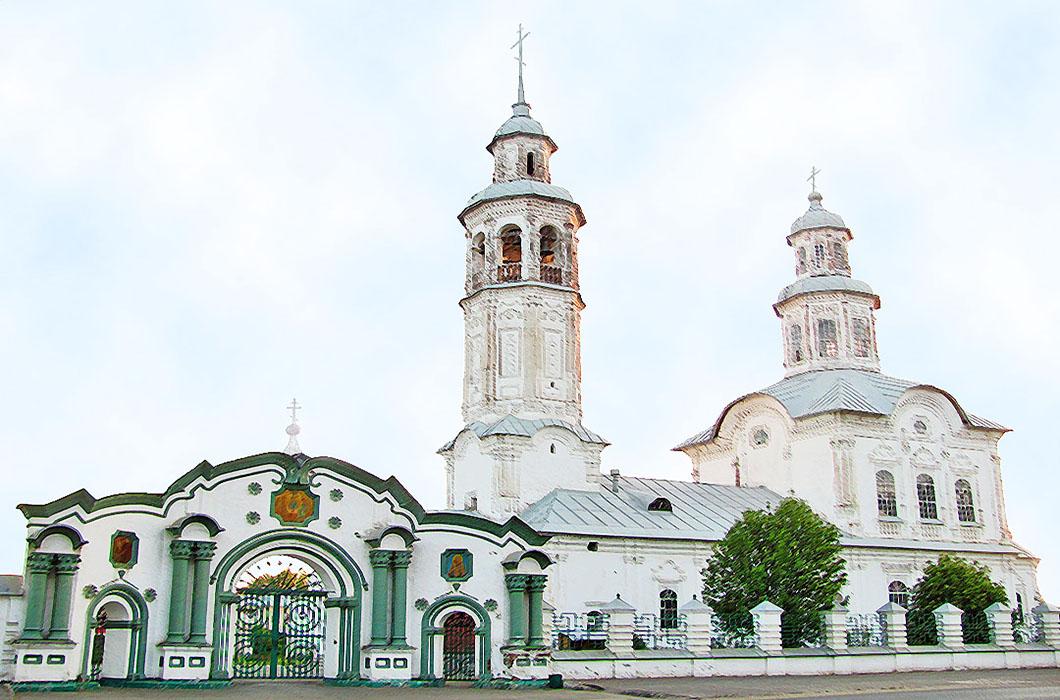 Путешествие в Слободской и «страну Лимонию»