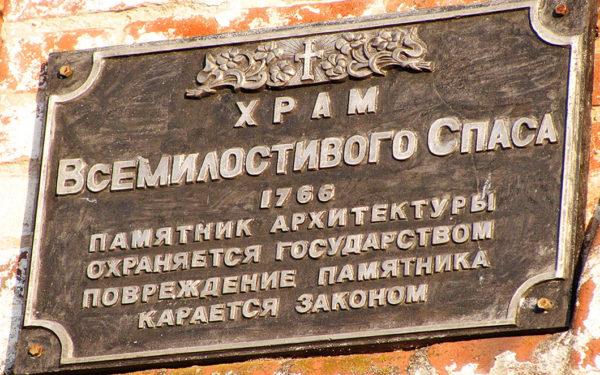 Старинное село Вяз-Богоявленское. Кукарский тракт